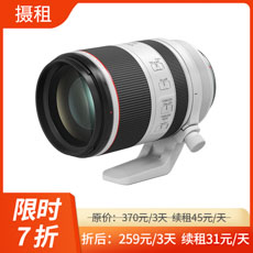 佳能RF 70-200mm F2.8 L IS USM镜头
