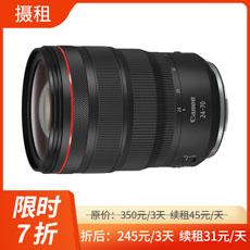 佳能RF 24-70mm F2.8 L IS USM镜头