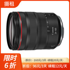 佳能RF 24-105mm F4 L IS USM镜头