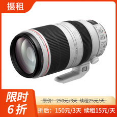 佳能EF 100-400mm F4.5-5.6 L IS II USM镜头