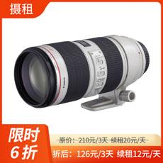 佳能EF 70-200mm F2.8 L IS II USM镜头