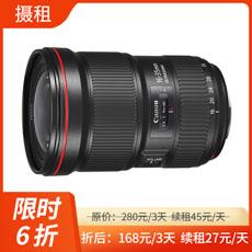 佳能EF 16-35mm F2.8 L III USM镜头