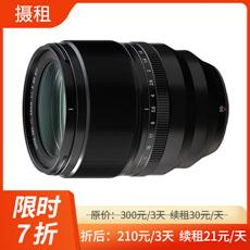 富士XF 50mm F1.0 R WR镜头