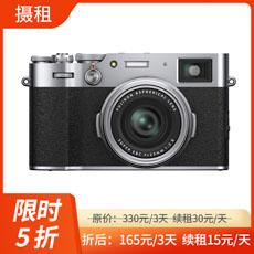 富士X100V银色版相机