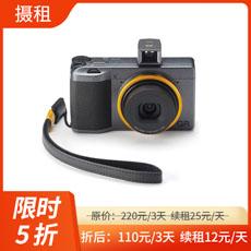 理光GR III限量版相机