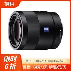 索尼FE 55mm F1.8 ZA 镜头