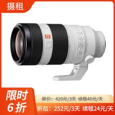 索尼FE 100-400mm F4.5-5.6 GM OSS镜头
