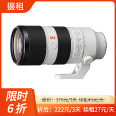 索尼FE 70-200mm F2.8 GM OSS镜头