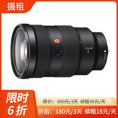 索尼FE 24-70mm F2.8 GM 镜头